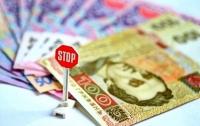 В Минфине дали обещания по сокращению госдолга и уменьшению дефицита бюджета