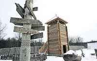 Древнерусский Дед Мороз