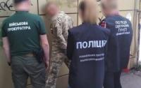 На Житомирщине военнослужащий захотел найти свое имя списке Форбс