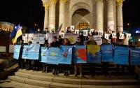 В центре Киева украинцам напомнили о Крыме (фото)