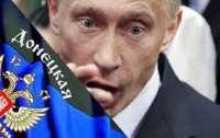 Путин рассказал Меркель, что Украина общается с Донбассом без посредников