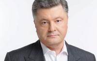 У Порошенко появились официальные страницы в соцсетях