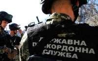 Украинские пограничники арестовали банду