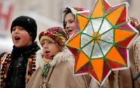 Підготовка до Різдва: колядки та щедрівки українською мовою