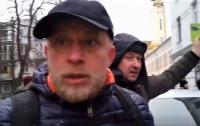 Президент пользуется услугами провокаторов из СБУ - СМИ