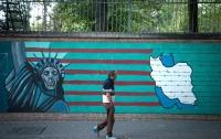 Иран назвал условия переговоров с США