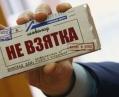 Готово ли украинское общество платить сотни миллионов гривен за неэффективную работу антикоррупционеров?