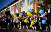 В Украине начался новый учебный год
