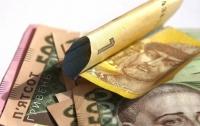 Дефицит госбюджета Украины составил 9,8 млрд гривен