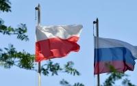 Польский историк назвал неизбежным конфликт с Россией