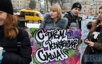Ко дню рождения украинского полизключенного в Киеве состоялась необычная акция