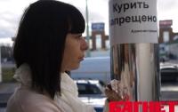С сегодняшнего дня в Украине реклама сигарет и спонсорство стали незаконными
