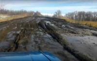 Дорога позора: состояние украинской трассы поразило соцсети (видео)