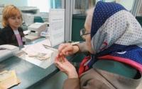 Часть украинцев получит вторую пенсию