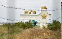 В правительстве назвали единственный способ вернуть Крым