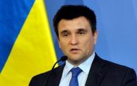 Российских наблюдателей за выборами Украина не принимает