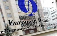 ЕБРР одобрил программу для Украины на €250 миллионов