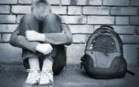 В Киеве пропал подросток