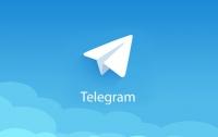В России начали блокировку Telegram