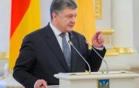 Порошенко утвердит 10-летний план развития украинского языка