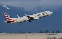 СМИ заподозрили крупные авиакомпании в слежке за пассажирами