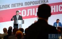 Стало известно, кто будет руководить избирательным процессом обновленной партиии Петра Порошенко