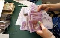 Начальник отдела детективов НАБУ завладел 30 тыс. грн, оформив липовый лист нетрудоспособности, - ГБР