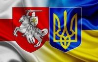 Украина и Беларусь договорились о сотрудничестве в сфере энергетики