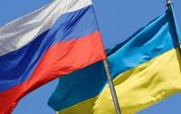 Россия хочет упростить принятие на госслужбу бывших граждан Украины