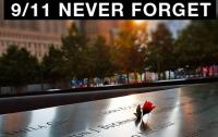 Порошенко о теракте 11 сентября: Украина тоже прочувствовала, что такое террор