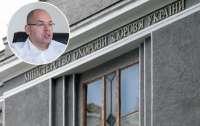 Претендент на пост главы МОЗ Украины: что известно о Максиме Степанове