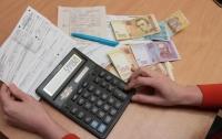 Украинцам кардинально изменят платежки за газ