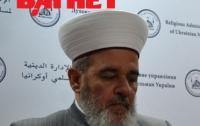 Глава мусульман Украины: против ислама ведется целенаправленная пропаганда