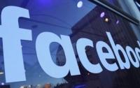 В Киеве может появится офис Facebook