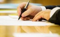 Порошенко підписав указ про зміцнення статусу української мови