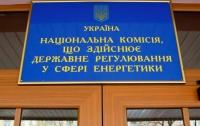 В Украине вводится мониторинг качества отопления, - НКРЭКУ