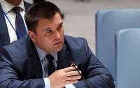 Климкин обсудил со спецпредставителем ОБСЕ борьбу с коррупцией