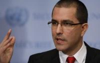 Венесуэла резко отвергла ультиматум ряда европейских государств и руководства ЕС