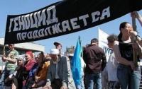 Киев призывает цивилизованный мир призвать к ответу агрессора за издевательства крымских татар