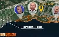 Журналисты нашли дачу в Крыму, которая принадлежит Путину (видео)