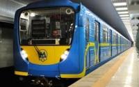 Сегодня не будут работать несколько станций метро в столице