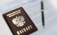 Сценарий с раздачей российских паспортов уже был отрепетирован в Грузии