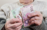 Пенсии в Украине пересчитают по-новому: какие суммы ждут пенсионеров