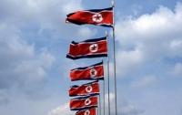США арестовали судно КНДР за нарушение режима санкций
