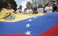 Нацгвардия Венесуэлы заняла зал парламента