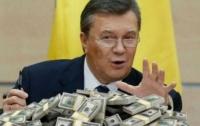 Украинские правоохранители обеспечили финансовую поддержку страны от Януковича