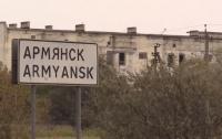 В Армянске произошел новый выброс: местных жителей травят хлором