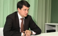 Разумков сказал, что президент не планирует трудоустраивать одиозного юриста