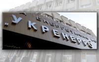 Украина возобновила импорт электроэнергии из России, - СМИ