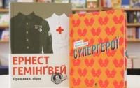 Украинские книги покорили читателей в далёкой азиаской стране